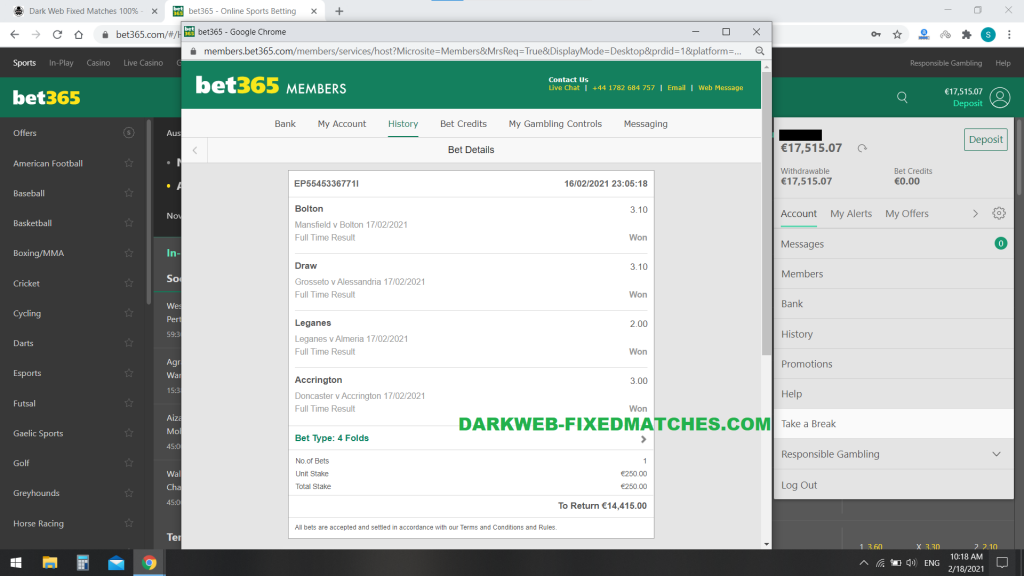 football combined fixed matches 17 02